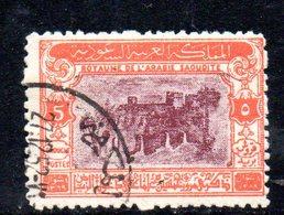 APR471 - ARABIA SAUDITA REGNO 1951 , Yvert N. 131  Usato   (2380A) . - Arabia Saudita