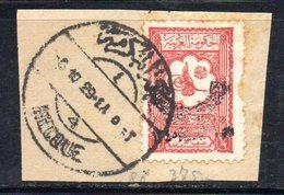 APR514 - ARABIA SAUDITA REGNO 1927 , Yvert N. 80 Usato   (2380A) . - Arabia Saudita