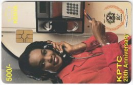 KENYA A-041 Chip KPTC - Communication, Phone Booth, People, Woman - Used - Kenya