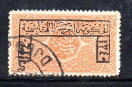 APR518 - ARABIA SAUDITA  HEDJAZ 1922 , Yvert N. 21 Usato   (2380A) . - Arabia Saudita