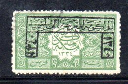 APR519 - ARABIA SAUDITA  HEDJAZ 1922 , Yvert N. 22 Usato   (2380A) . - Arabia Saudita