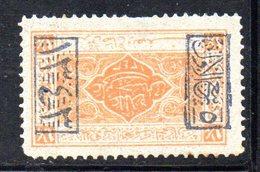 APR520 - ARABIA SAUDITA  HEDJAZ 1925 ,  Linguellato  *   (2380A) . - Arabia Saudita