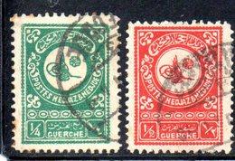 APR522 - ARABIA SAUDITA  REGNO 1932 , Yvert N. 96+97 Usato   (2380A) . - Arabia Saudita