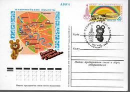 URSS  Carte  Entier  Jo 1980   Ville Olympique Logo Ours - Ete 1980: Moscou