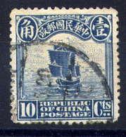 CHINE - 155A° - JONQUE - Oblitérés