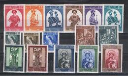 VATICANO:  1956  ANNATA  CPL. -  16  VAL. N. -  SASS. 203/18 - Annate Complete