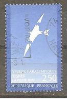 FRANCE 1991 Y T N ° 2734 Oblitéré - France