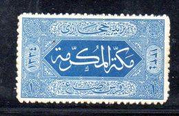 APR525 - ARABIA SAUDITA   HEDJAZ  1917 , 1 P. Yvert N. 12  *  Zigzag (2380A). - Arabia Saudita