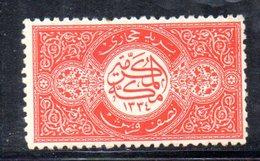 APR526 - ARABIA SAUDITA   HEDJAZ  1917 , 2 P. Rosso Yvert N. 2  *  Dent 12 (2380A). - Arabia Saudita