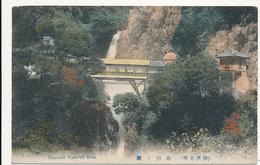 JAPAN - Nunobiki Waterfall, Kobe. ( Bridge ) Horizontal Image - Hand Colored - By HOSHINOYA - Kobe
