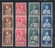 VATICANO:  1958  A. CANOVA  -  S. CPL. 4  VAL. N. -  RIPETUTA  3  VOLTE  -  SASS. 243/46 - Vatican