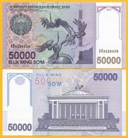 Uzbekistan 50000 (50,000) Sum P-85 2017 UNC Banknote - Oezbekistan