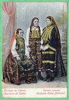 SOUVENIR DE SERBIE - COSTUME SERBE NATIONAL - Serbie