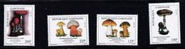 4 Timbres Neufs *** TTB Gabon De 1999 Dentelés Mushroom  Cogumelo  Setas - Champignons