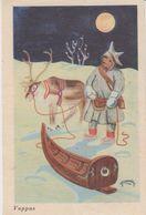 Finland Vappus Postcard Unused (42414) - Finland