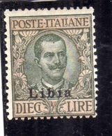 LIBIA 1912 - 1915 SOPRASTAMPATO D'ITALIA ITALY OVERPRINTED LIRE 10 MLH - Libia