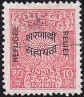 INDIA Revenue - YW1310 Revenue / Used Stamp - India
