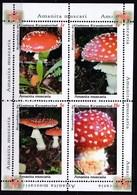 4 Timbres Neufs *** TTB Guinée équatoriale Amanites Tue Mouche Mushroom Cogumelo  Setas - Pilze