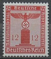 Impero 3 Reich  Servizio 161 MNH**(76-4 - Servizio