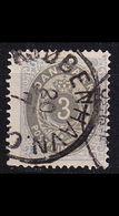 DÄNEMARK DANMARK [1875] MiNr 0022 I Y A B ( O/used ) - 1864-04 (Christian IX)