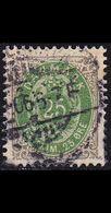 DÄNEMARK DANMARK [1875] MiNr 0029 I Y A ( O/used ) - 1864-04 (Christian IX)
