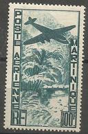 Martinique - 1947 Airmail View 100f MNH **     Mi 257 - Martinique (1886-1947)