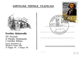 ITALIA - 1985 PARMA Ann. Filatelico (battistero) Su Cartolina ERCOLINA QUINTAVALLA - Chiese E Cattedrali