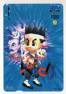 CARTE QUO PREPAID JAPON JEU SEGA KIDS 1996 - Jeux
