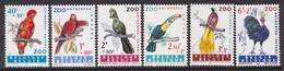 SERIE NEUVE DE BELGIQUE - OISEAUX DU ZOO D'ANVERS N° Y&T 1216 A 1221 - Collections, Lots & Séries
