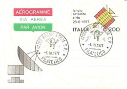 ITALIA - 1977 Aerogramma LANCIO SATELLITE SIRIO Con Ann. Filatelico REGGIO EMILIA - Telecom