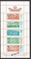 1986 Palace Museums Of Leningrad Mi. 5671/5   S/S-MNH    USSR - Arquitectura
