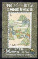 FIDJI   Timbre Neuf ** De 1996   ( Ref 6391 ) Expo China'96 - Fidji (1970-...)