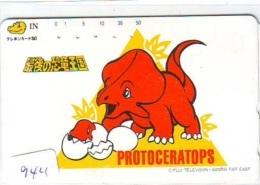 Télécarte Japon * DINOSAURUS *  * Dinosaurier * Dinosaur * Dino (944) Phonecard Japan * TK * - Télécartes