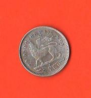 1 Gersh Etiopia Ethiopia - Etiopia