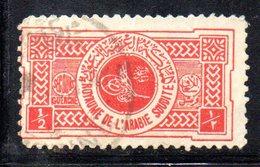 APR527 - ARABIA SAUDITA   REGNO 1934 , 1/2 G. Rosso Yvert N. 111 Usato (2380A). - Arabia Saudita