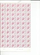 OCB 1584** Postfris Zonder Scharnier  Vel Van 60 = 10 X R79 - 1970-1980 Elström