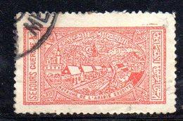 APR529 - ARABIA SAUDITA   REGNO 1936 , Beneficienza  Yvert N. 1 Usato (2380A).37x30 - Arabia Saudita