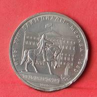 RUSSIA 1 ROUBLE 1980 -    KM# 177 - (Nº28415) - Russia