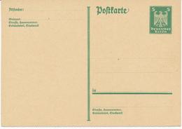 DR -  1926 , Adler - Postkarte    Gezähnt - Deutschland