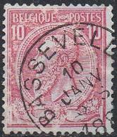 N° 46 Oblitération BASSEVELDE (timbre Défectueux - Zegel Defekt) - 1884-1891 Léopold II