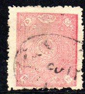 APR530 - AFGANISTAN 1921 , Yvert N. 216  Usato  (2380A). - Afghanistan