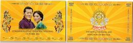 Bhutan - 100 Ngultrum 2011 UNC In Folder Comm. Lemberg-Zp - Bhoutan