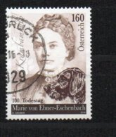 2016 - 3253 - ° -  Marika Ebner Eschenbach - 1945-.... 2ème République