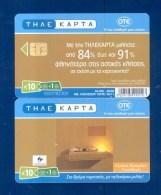 """GREECE: M-102 """"K.Mortarakos"""" 10 +1 Euro Card (24.000 Ex) 08/09 - Greece"""