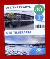 "GREECE: M-147 ""Winter In Greece"" 10 +1 Euro Card (49.000 Ex) 01/14 - Greece"