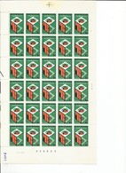 OCB 1746 Postfris Zonder Scharnier ** Volledig Vel ( Plaat 2 ) Lager Dan De Postprijs - Feuilles Complètes