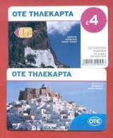 """GREECE: X-2313 """"Amorgos - Astypalaia"""" (50.000 Ex) 06/12 - Greece"""
