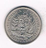 1 BOLIVAR   1967 VENEZUELA /3469/ - Venezuela