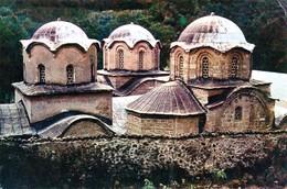 Kosovo 1968 / Orthodox Monastery Pecka Patrijarsija - Kosovo