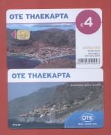 "GREECE: X-2337 ""Monemvasia's Bridge - Lakonia"" (50.000 Ex) 03/13 - Greece"